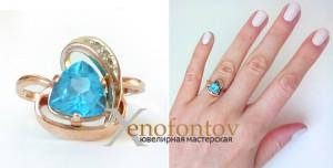 кольцо с топазом k-0004